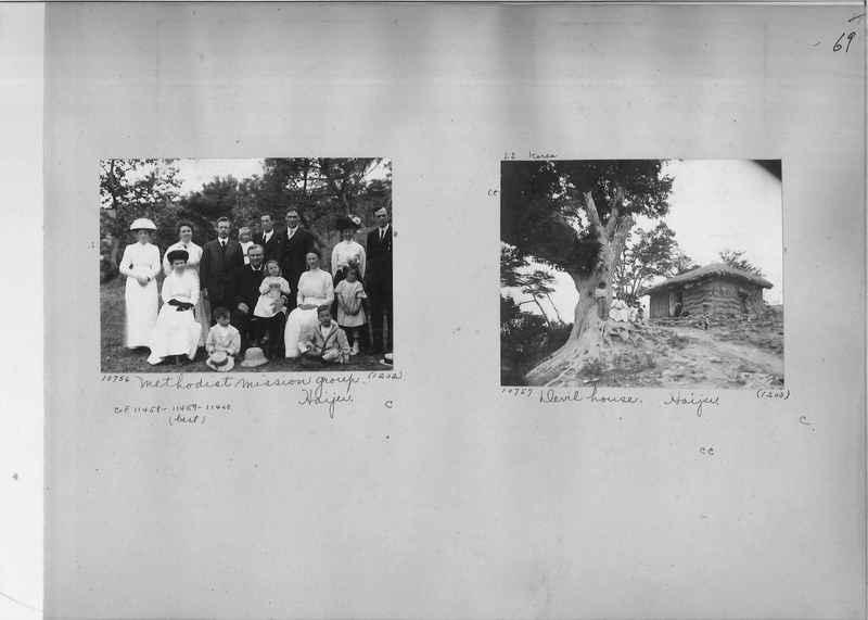 Mission Photograph Album - Korea #1 page 0069