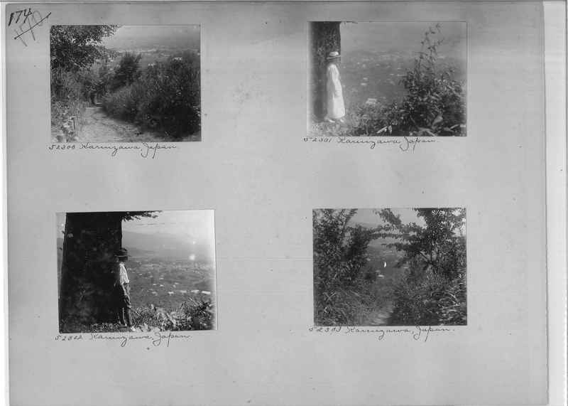 Mission Photograph Album - Japan #02 Page 0174