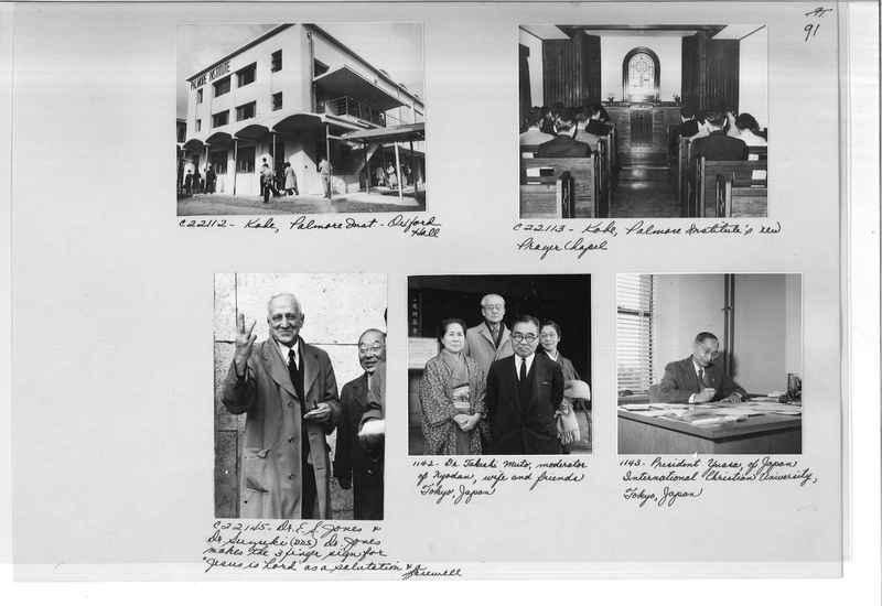 Mission Photograph Album - Japan #07 Page 0091