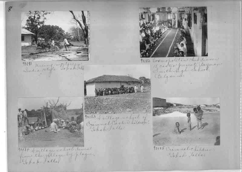 Mission Photograph Album - India #10 Page 0182