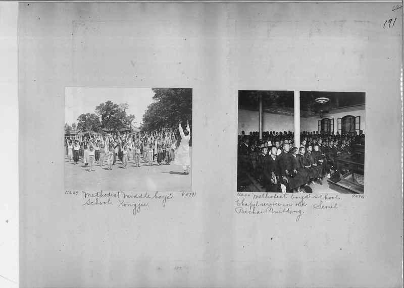 Mission Photograph Album - Korea #1 page 0191