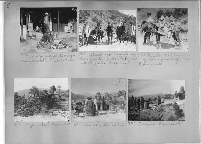Mission Photograph Album - India #10 Page 0150