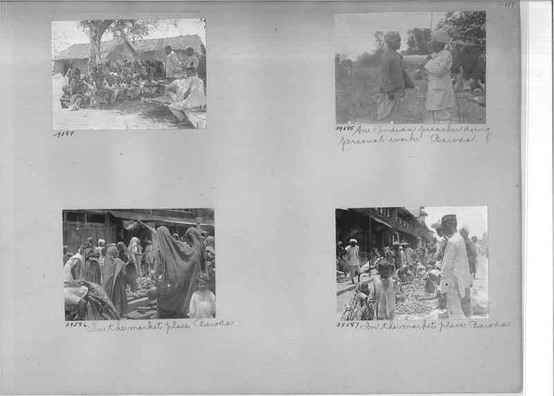 Mission Photograph Album - India #05_0117