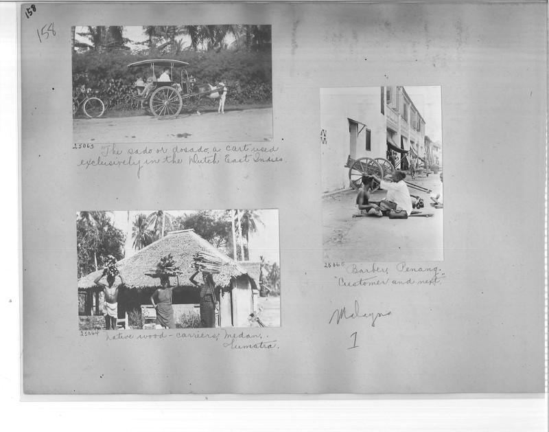 Mission Photograph Album - Malaysia #1 page 0158