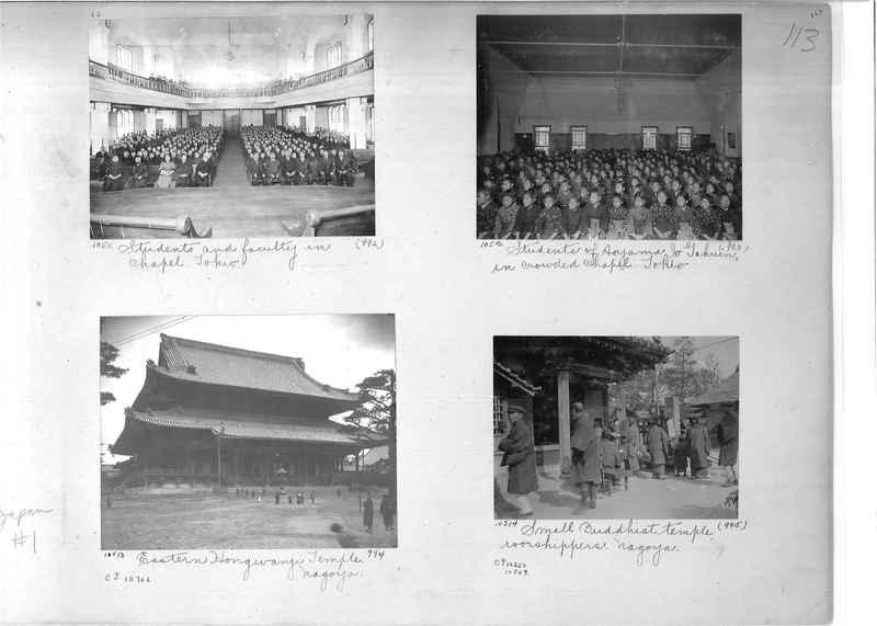 Mission Photograph Album -  Japan #01 Page 0113