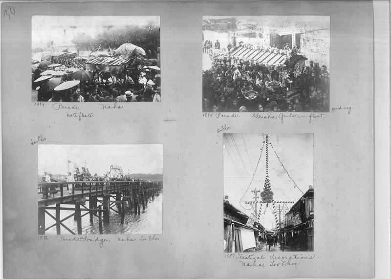 Mission Photograph Album -  Japan #01 Page 0030