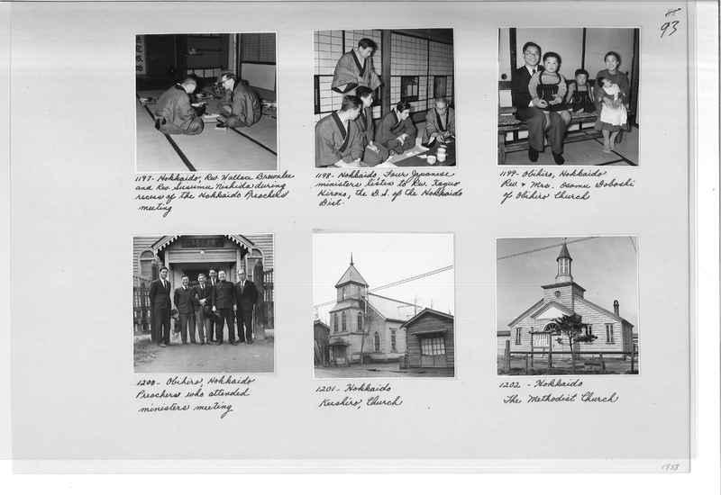 Mission Photograph Album - Japan #07 Page 0093