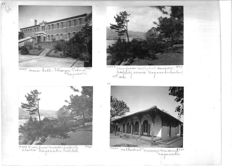 Mission Photograph Album -  Japan #01 Page 0066