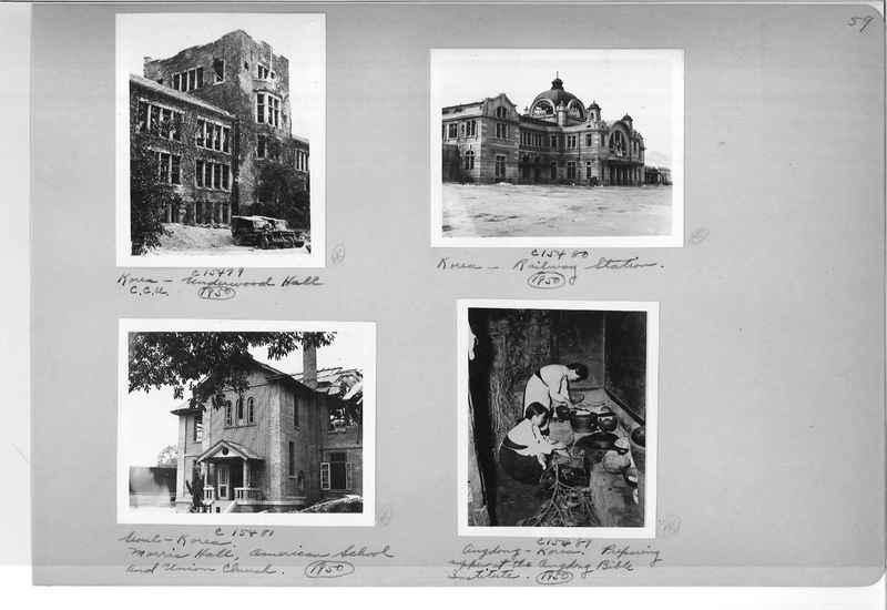 Mission Photograph Album - Korea #6 page 0059