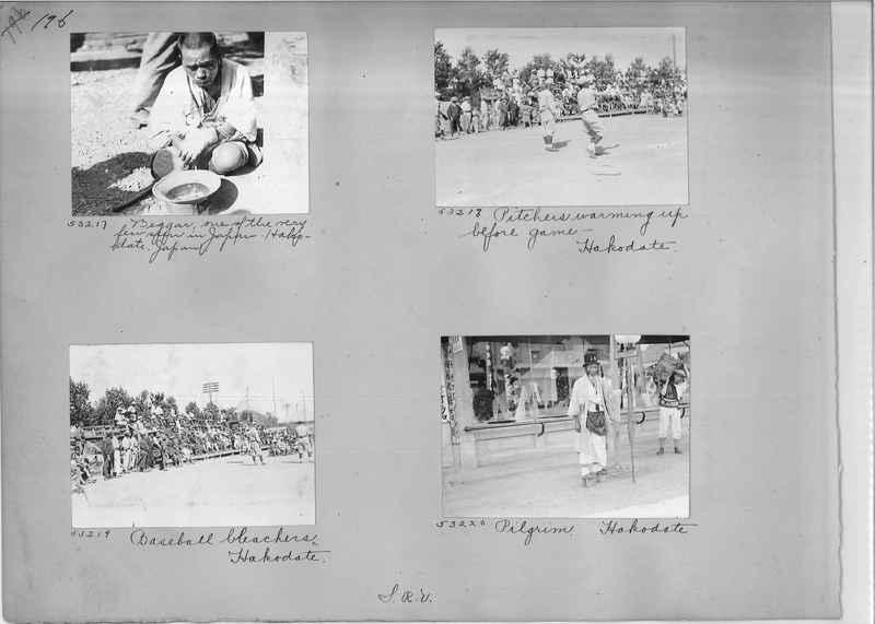 Mission Photograph Album - Japan #03 Page 0196