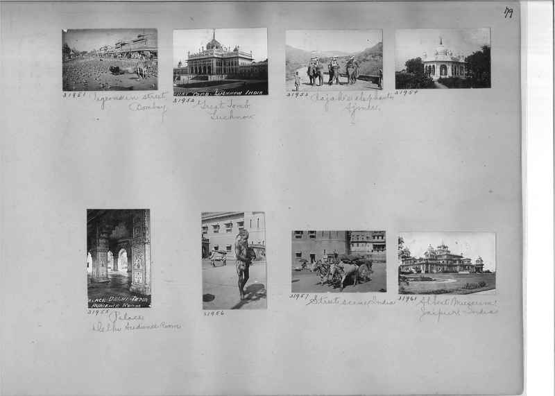 Mission Photograph Album - India #05_0079