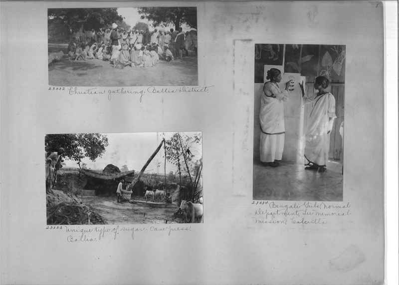 Mission Photograph Album - India #04 page_0005