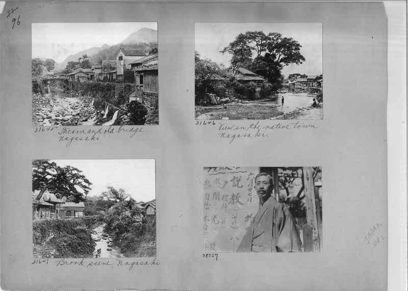 Mission Photograph Album - Japan #02 Page 0096