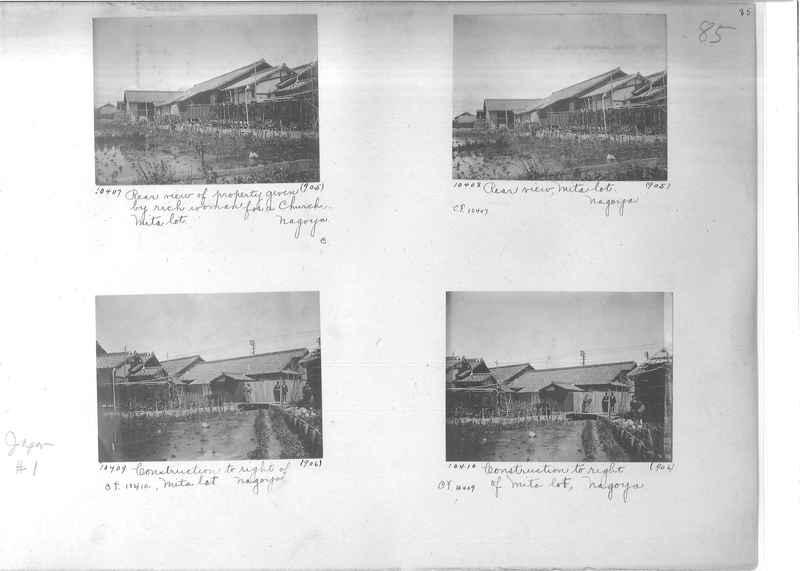 Mission Photograph Album -  Japan #01 Page 0085