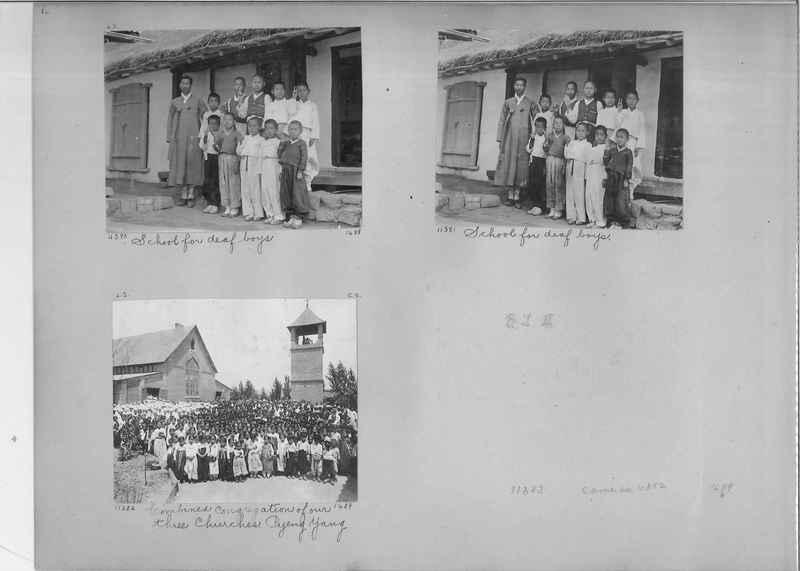 Mission Photograph Album - Korea #2 page 0016