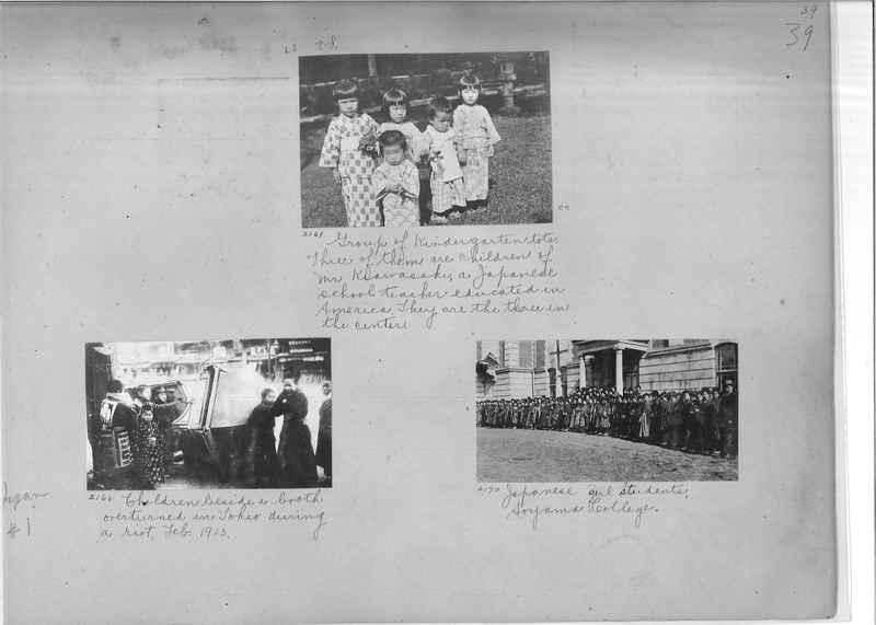 Mission Photograph Album -  Japan #01 Page 0039