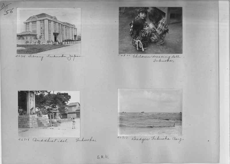 Mission Photograph Album - Japan #03 Page 0056