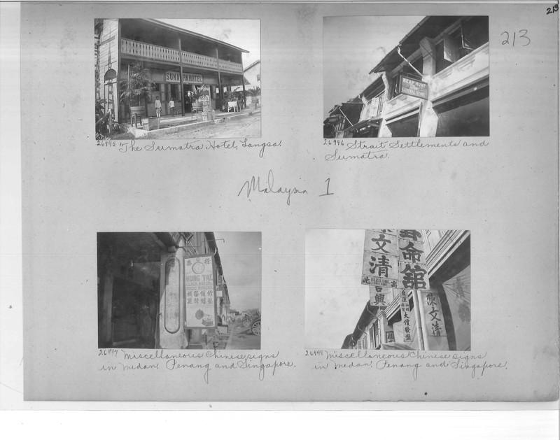 Mission Photograph Album - Malaysia #1 page 0213
