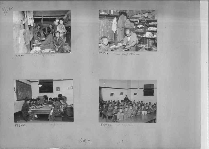 Mission Photograph Album - Japan #04 Page 0162
