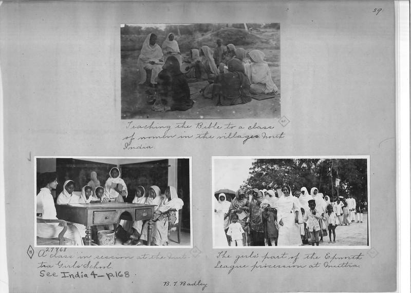 Mission Photograph Album - India - O.P. #02 Page 0059