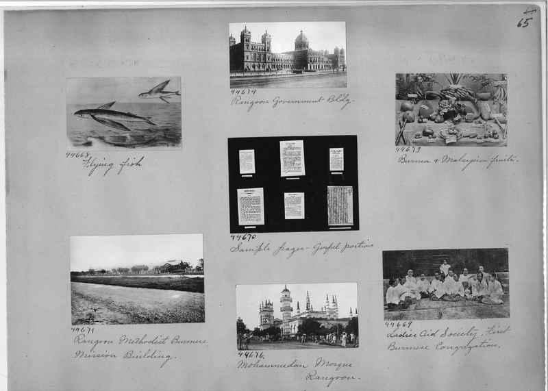 Mission Photograph Album - Burma #1 page 0065