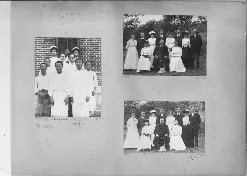 Mission Photograph Album - Korea #2 page 0041