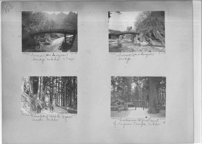 Mission Photograph Album -  Japan #01 Page 0152