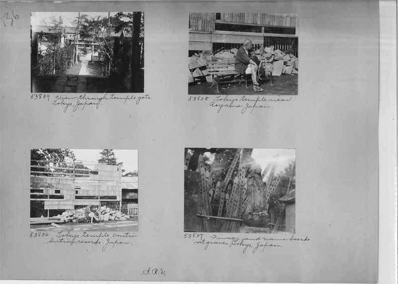 Mission Photograph Album - Japan #04 Page 0136