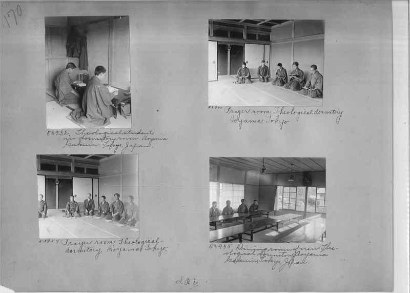 Mission Photograph Album - Japan #04 Page 0170