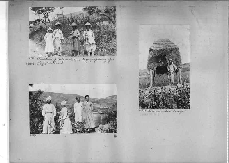 Mission Photograph Album - Korea #2 page 0182