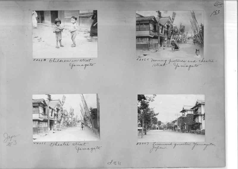 Mission Photograph Album - Japan #03 Page 0153