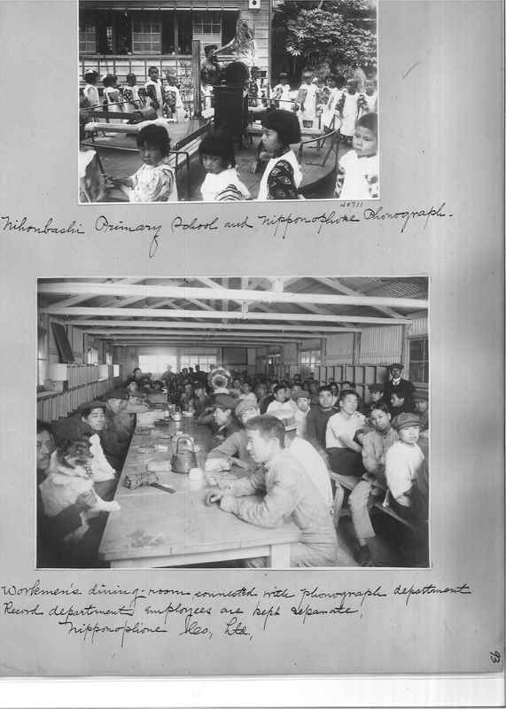Mission Photograph Album - Japan and Korea #01 Page 0093