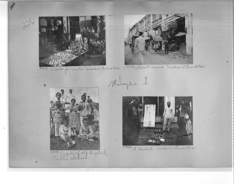 Mission Photograph Album - Malaysia #1 page 0226