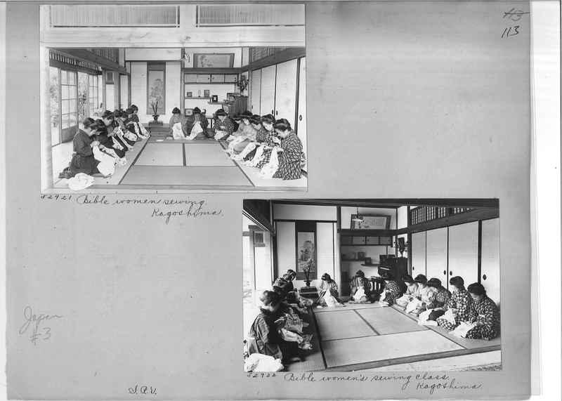 Mission Photograph Album - Japan #03 Page 0113