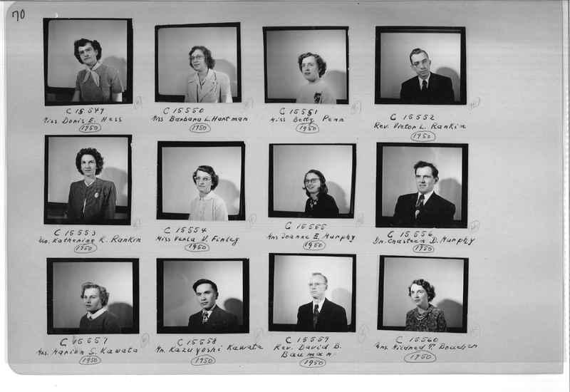 Mission Photograph Album - Portraits #07 Page 0070