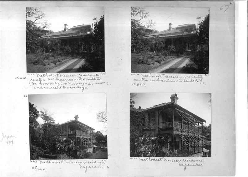 Mission Photograph Album -  Japan #01 Page 0067