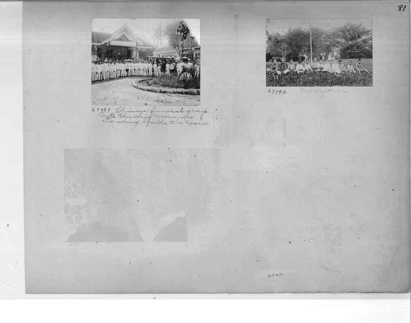 Mission Photograph Album - Malaysia #6 page 0081