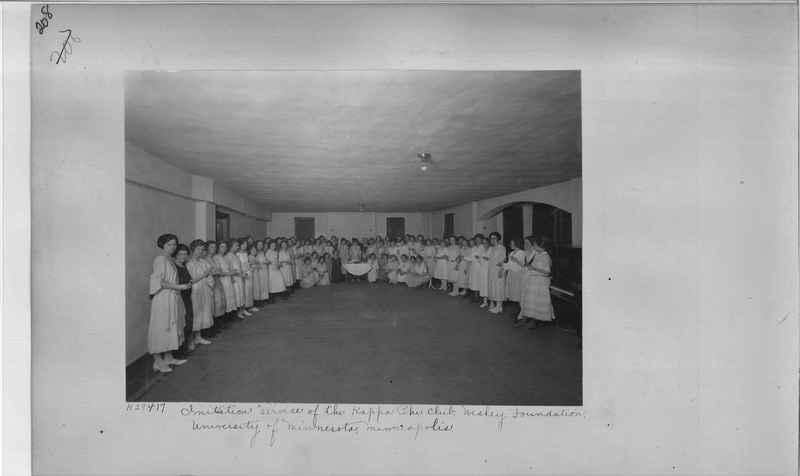 Mission Photograph Album - Education #1 page 0208