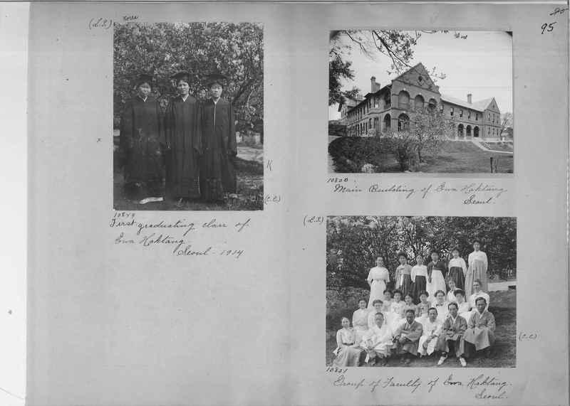 Mission Photograph Album - Korea #1 page 0095