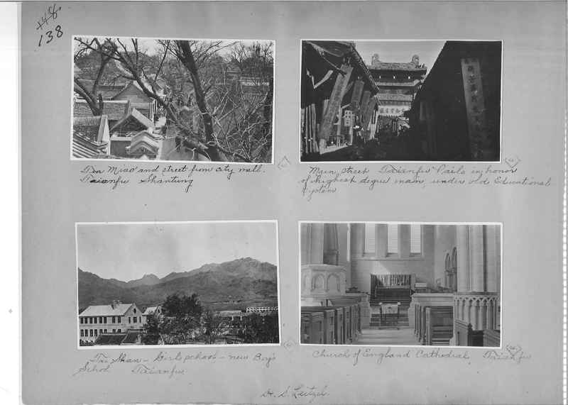 Mission Photograph Album - China OP #2 page 0138