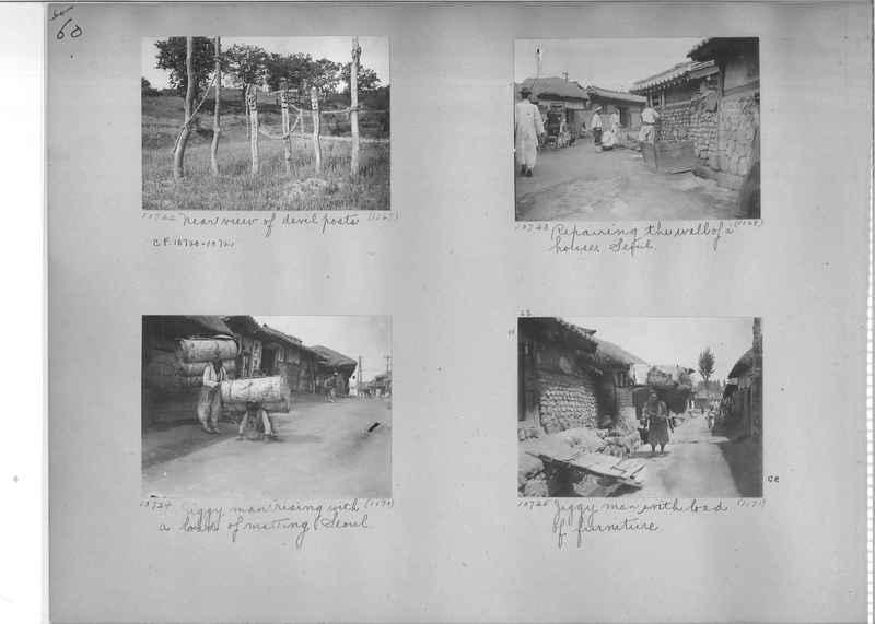 Mission Photograph Album - Korea #1 page 0060