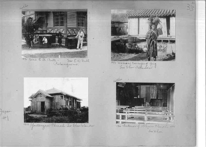Mission Photograph Album -  Japan #01 Page 0033