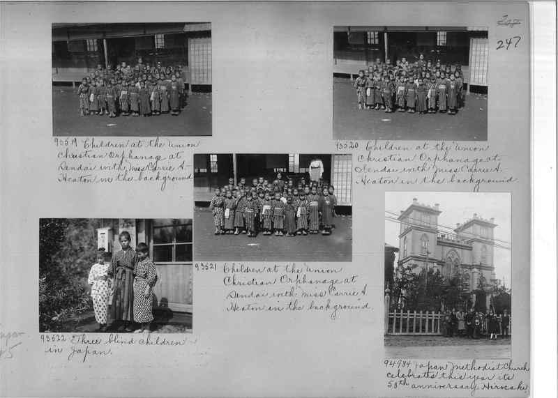 Mission Photograph Album - Japan #05 Page 0247