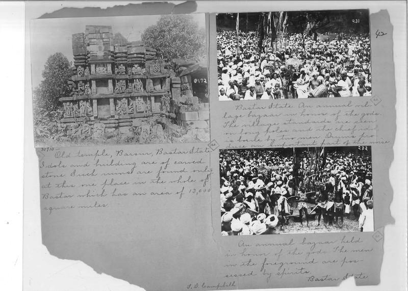 Mission Photograph Album - India - O.P. #02 Page 0042