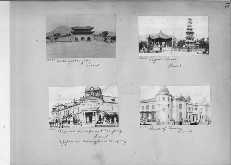 Mission Photograph Album - Korea #2 page 0223