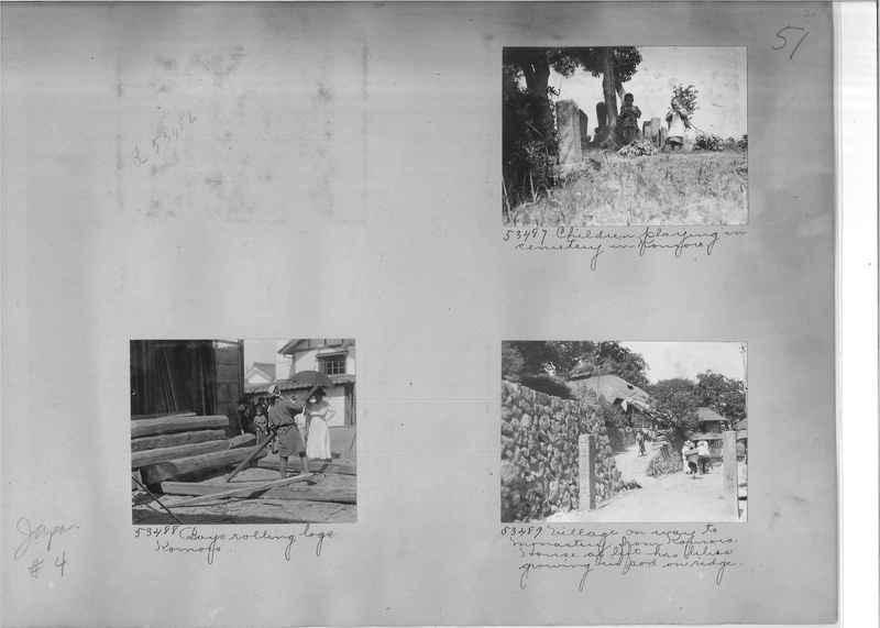 Mission Photograph Album - Japan #04 Page 0051