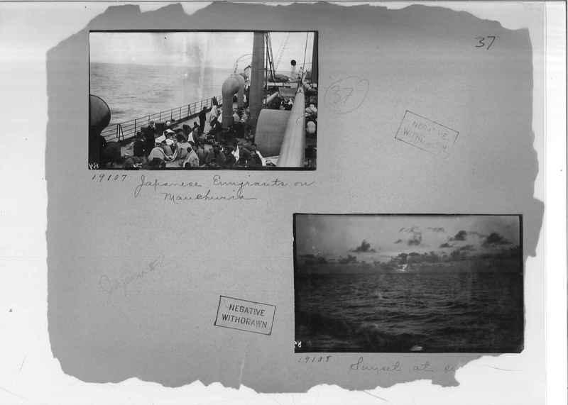 Mission Photograph Album - Japan #02 Page 0037