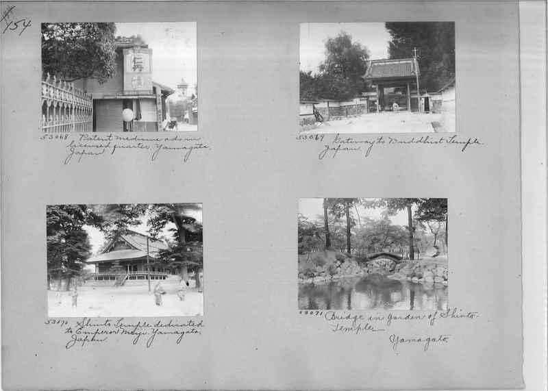 Mission Photograph Album - Japan #03 Page 0154
