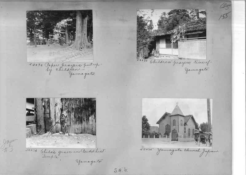 Mission Photograph Album - Japan #03 Page 0155
