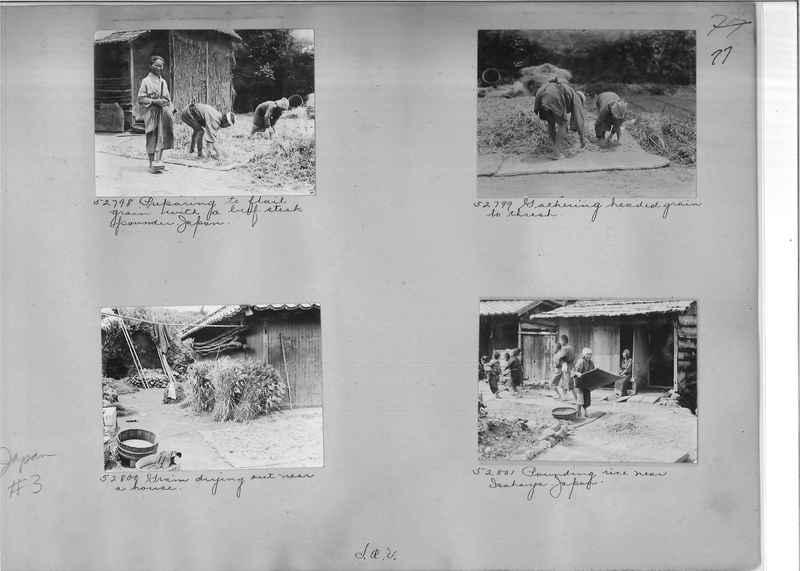 Mission Photograph Album - Japan #03 Page 0077